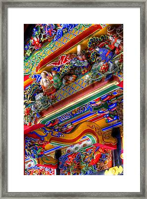 Framed Print featuring the photograph Shrine-3 by Tad Kanazaki
