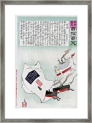 Sino-japanese War, 1895 Framed Print