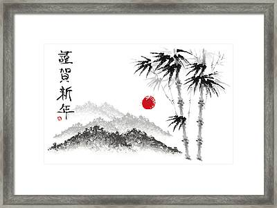 Sketch Of Scenery Framed Print by Eastnine Inc.