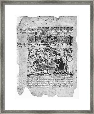 Snake Healers, 12th Century Framed Print by