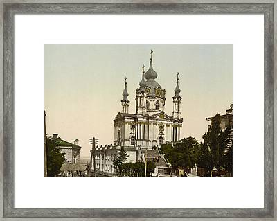 St Andrews Church In Kiev - Ukraine  Framed Print