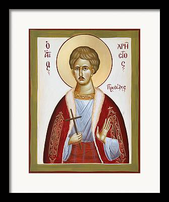 St Chrestos Of Preveza Framed Prints