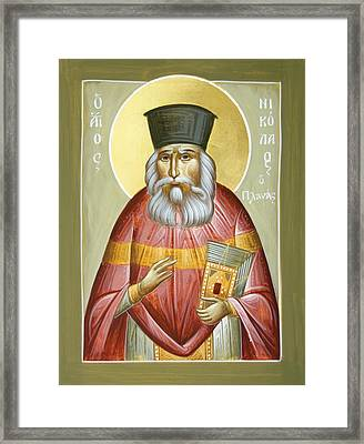 St Nicholas Planas Framed Print