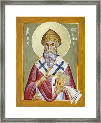 St Spyridon Framed Print by Julia Bridget Hayes