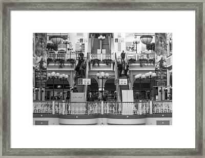 St. Stephens Green Shopping Centre Framed Print
