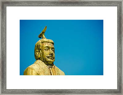 Statue Of Chinese Ancient Official Framed Print by Pan Hong