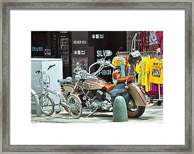 Streetwise Framed Print