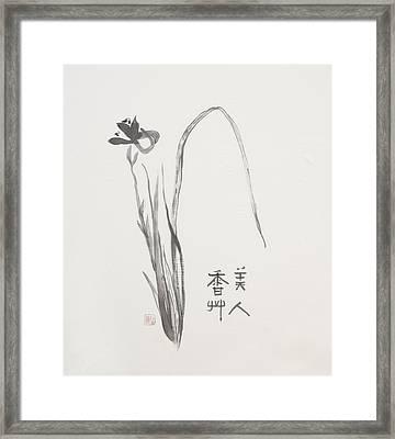 Sumi-e Five Framed Print by Greg Kopriva