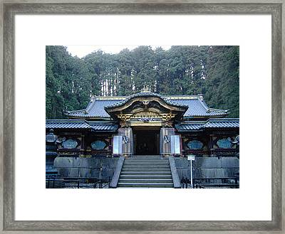 Temple Building Framed Print by Naxart Studio