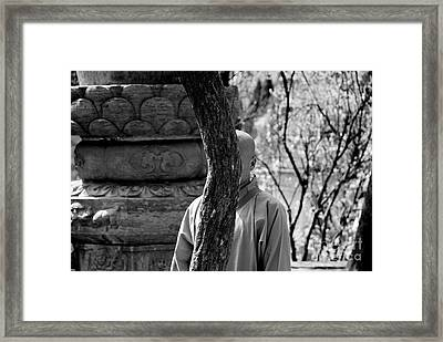 The Art Of Invisibility Framed Print by Dean Harte