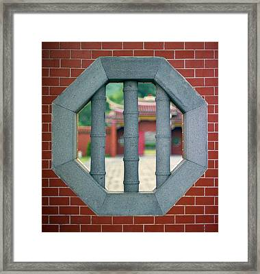 Framed Print featuring the photograph The Beauty Within by Craig Wood