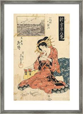 The Courtesan Tamagushi Of Tamaya Framed Print by Padre Art