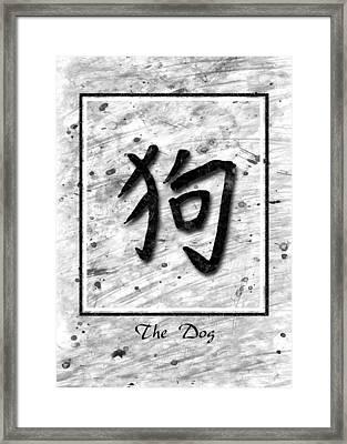 The Dog Framed Print by Mauro Celotti
