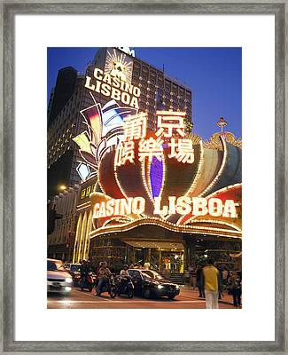 The Facade Of The Casino Lisboa Framed Print by Justin Guariglia