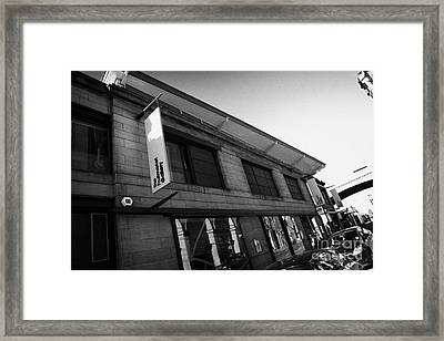 The Fruitmarket Gallery Edinburgh Scotland Uk United Kingdom Framed Print by Joe Fox