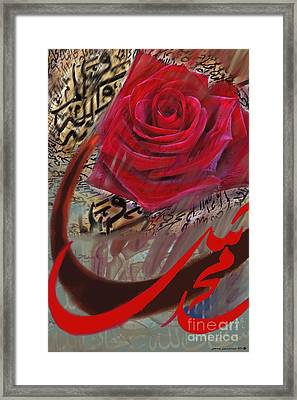 The Prophet The Beloved Framed Print by Seema Sayyidah