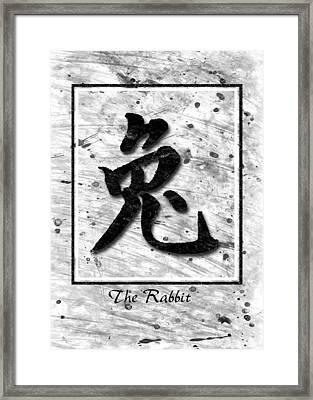 The Rabbit  Framed Print by Mauro Celotti