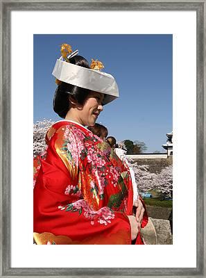 The Splendor Of A Kimono Framed Print