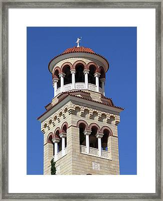 The Tower Of Saint Nectarios Framed Print