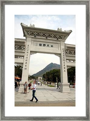 Tian Tan Buddha Entrance Arch Framed Print by Valentino Visentini