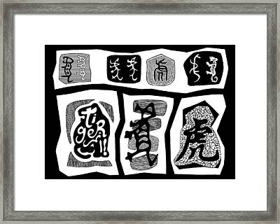 Tiger Characters Evolution2 Framed Print by Ousama Lazkani