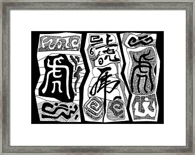 Tiger Chinese Characters Framed Print