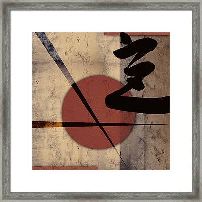 Time Shadows Framed Print