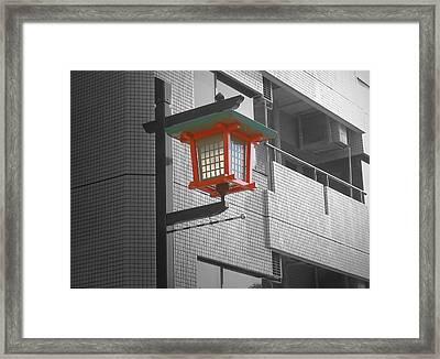 Tokyo Street Light Framed Print