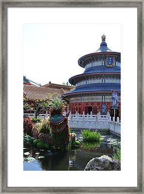 Topiary Dragon Framed Print by Bonnie Myszka