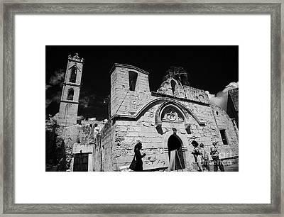 Tourists At Ayia Napa Monastery Republic Of Cyprus Framed Print