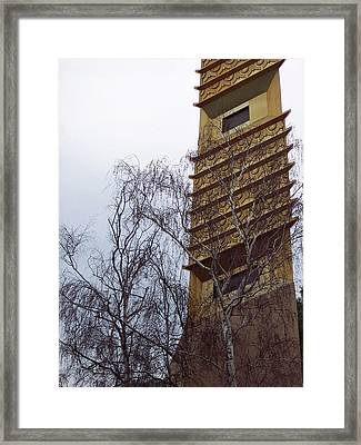 Tower And Trees Framed Print by Susan Alvaro