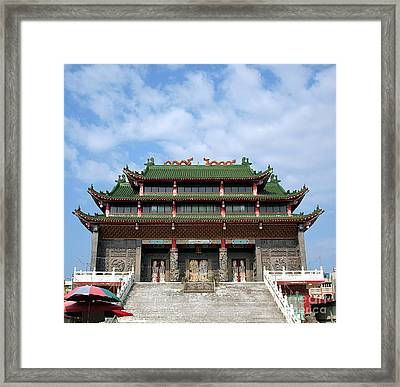 Traditional Chinese Folk Religion Temple Framed Print