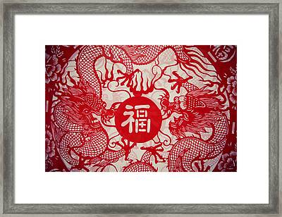 Traditional Chinese Paper Cut Framed Print by Eastphoto