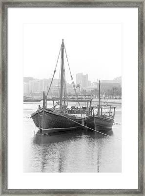 Traditional Dhows In Doha Bay Framed Print