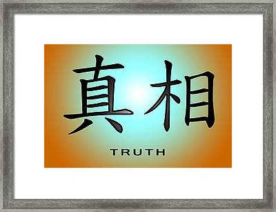 Truth Framed Print by Linda Neal