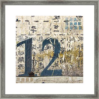 Twelve Left Framed Print by Carol Leigh