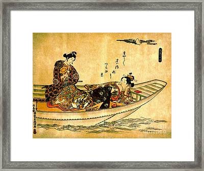 Two Lovers In Boat 1742 Framed Print by Padre Art