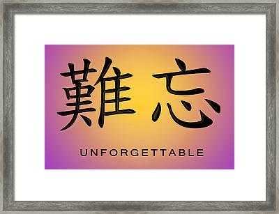 Unforgettable Framed Print