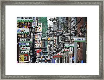 Urban Street Chaos Framed Print by Roevin