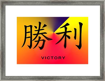 Victory Framed Print by Linda Neal