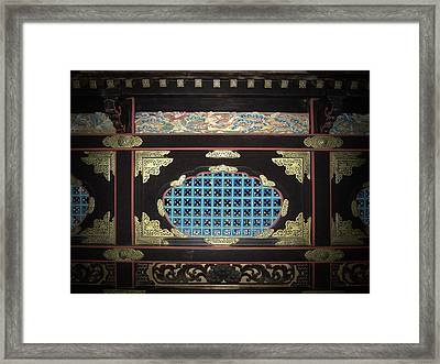 Wall Ornament Framed Print by Naxart Studio