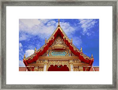 Wat Chalong 2 Framed Print
