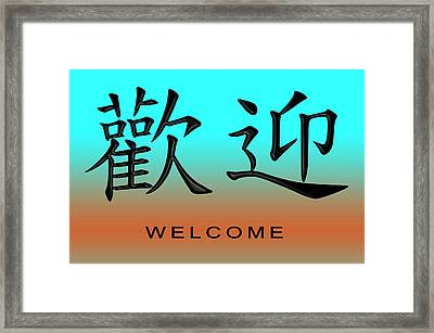Welcome Framed Print by Linda Neal