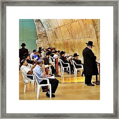 Wilson's Arch  Torah Ark Inside Framed Print