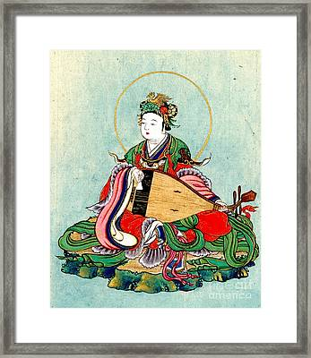 Woman Playing Biwa 1878 Framed Print by Padre Art