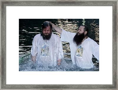 Yardenit Baptismal Site Framed Print by Amos Gal