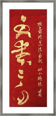 Zen People Framed Print by Jinhyeok Lee