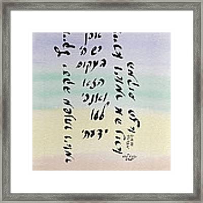 Jacob's Ladder Framed Print by Linda Feinberg