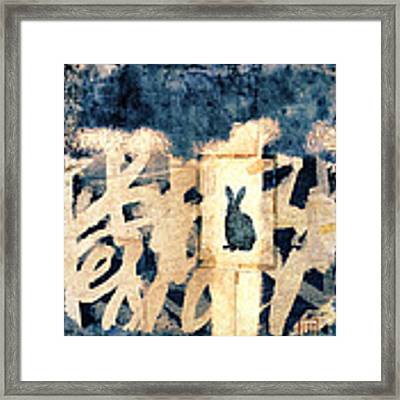 Year Of The Rabbit No. 3 Framed Print by Carol Leigh