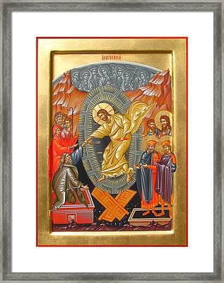 Holy Resurection Of Christ Framed Print by Daniel Neculae